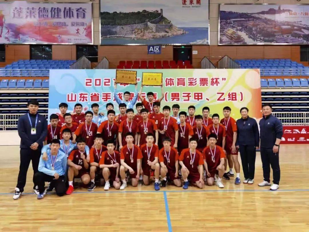 我市手球男子甲乙组勇夺省锦标赛冠亚军