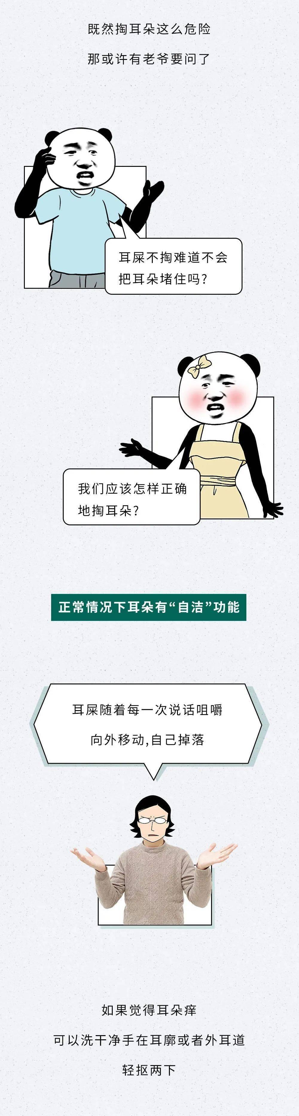 赢咖4平台招商-首页【1.1.8】