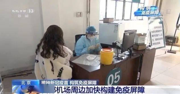 """上门接种!顺义区首次启用新冠疫苗""""移动接种车""""!"""