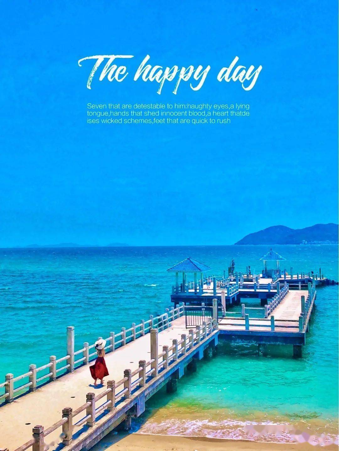 【沙滩抢购】2天1晚¥168/2人,住海边酒店,叹醉美落霞!自由品尝鲜美海鲜,现在就出发吧!