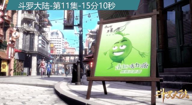 日本动漫行业薪资出现严重日中逆转?!21部动画查出1465个问题!江苏消保委呼吁动画分级!插图8