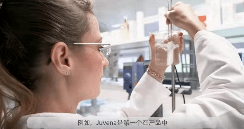 """瑞士JUVENA柔俪兰首届代理商大会,引领""""抗衰""""新风尚"""