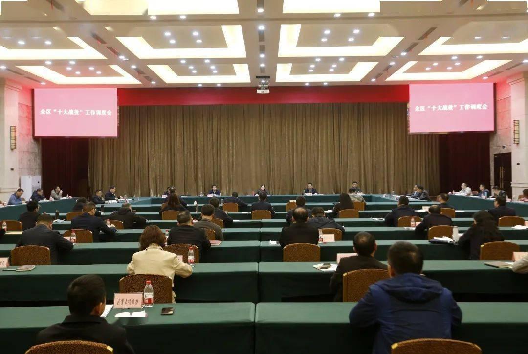 """西湖区召开2021年""""十大战役""""工作第一次调度会议"""
