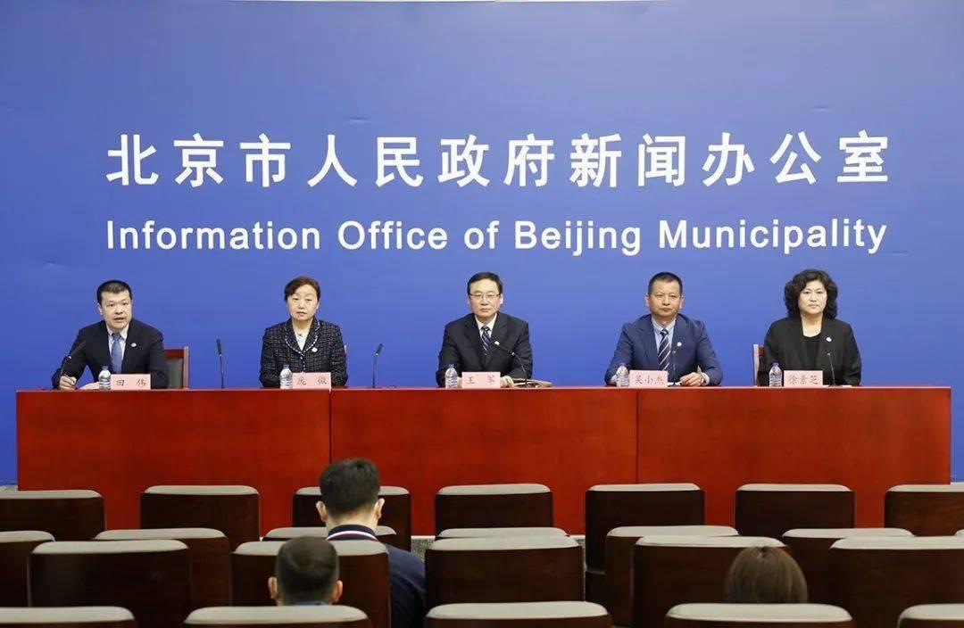 北京·平谷世界休闲大会下周末开幕,众多休闲活动欢迎市民参与