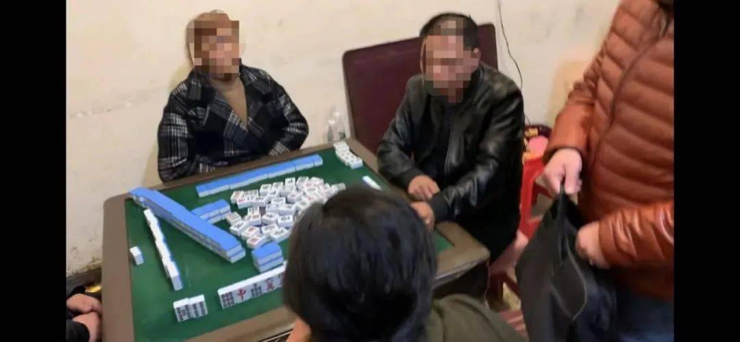 邵阳这里12人因打牌赌博被行政拘留!