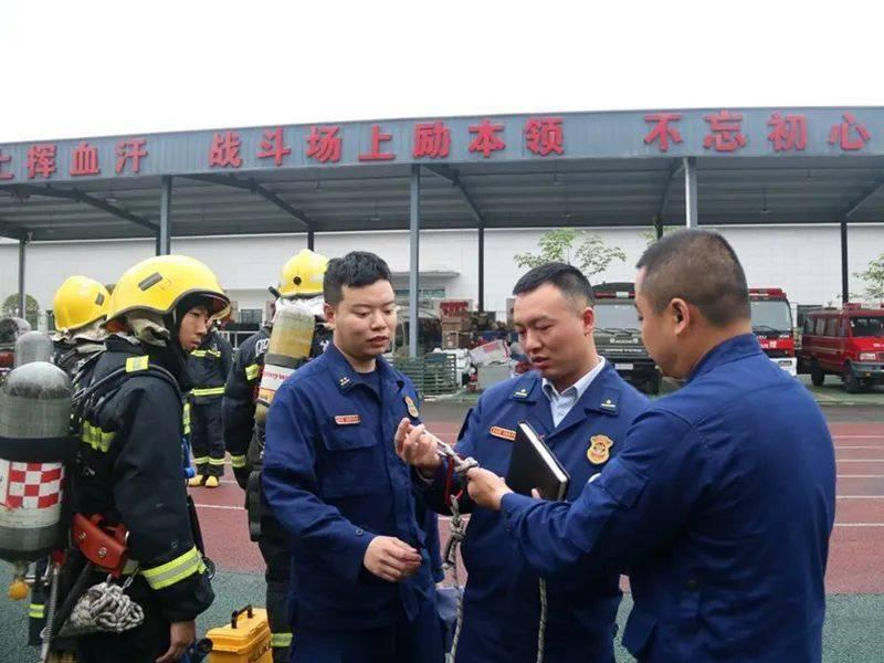 【斗城政窗】遂宁消防圆满完成基层队站安全风险评估工作