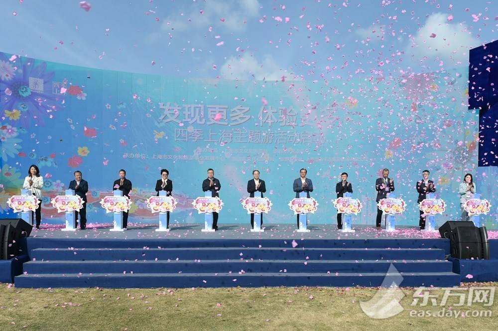 """""""四季上海""""推广平台启动 12项春季特色旅游产品率先公布"""