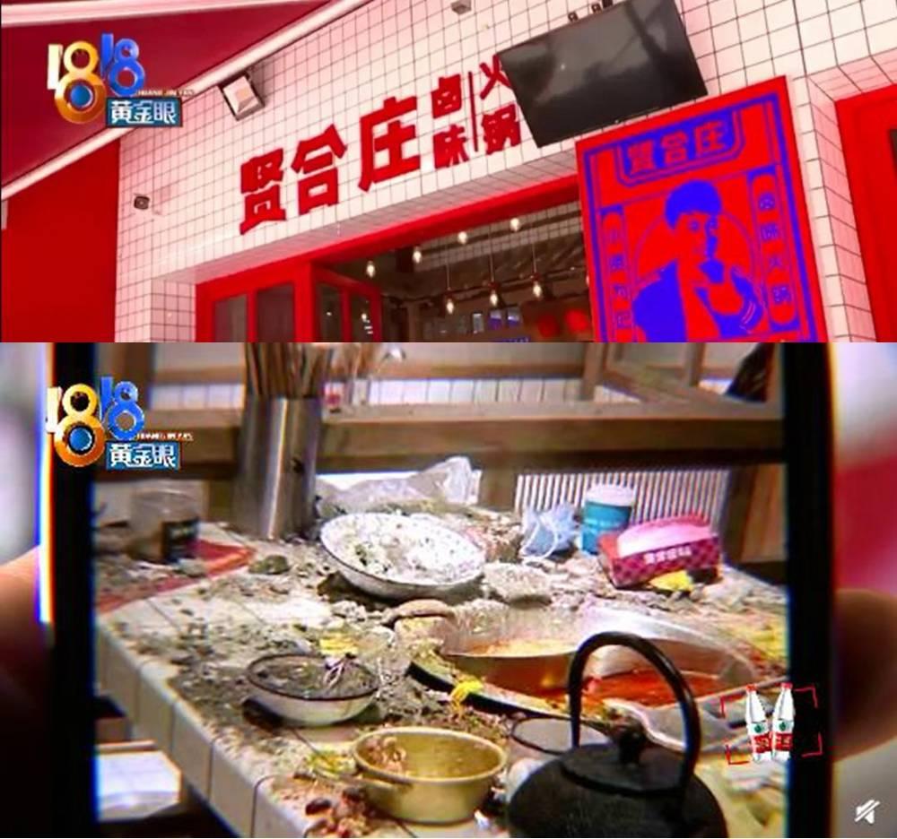 火锅加盟店出事了沙溢致歉 大牌明星餐馆成也总流量败