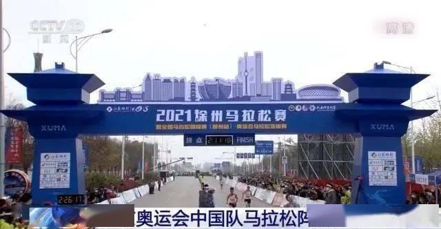 东京奥运会中国队马拉松阵容产生 云南三位健儿入选