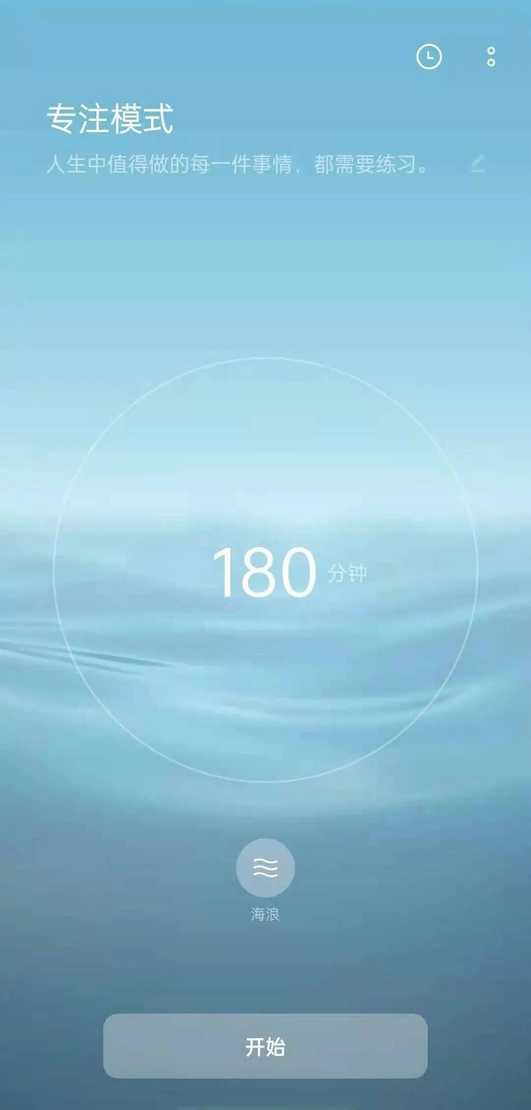 【系统】氢OS禅定模式获国际大奖丨一加9R明天亮相