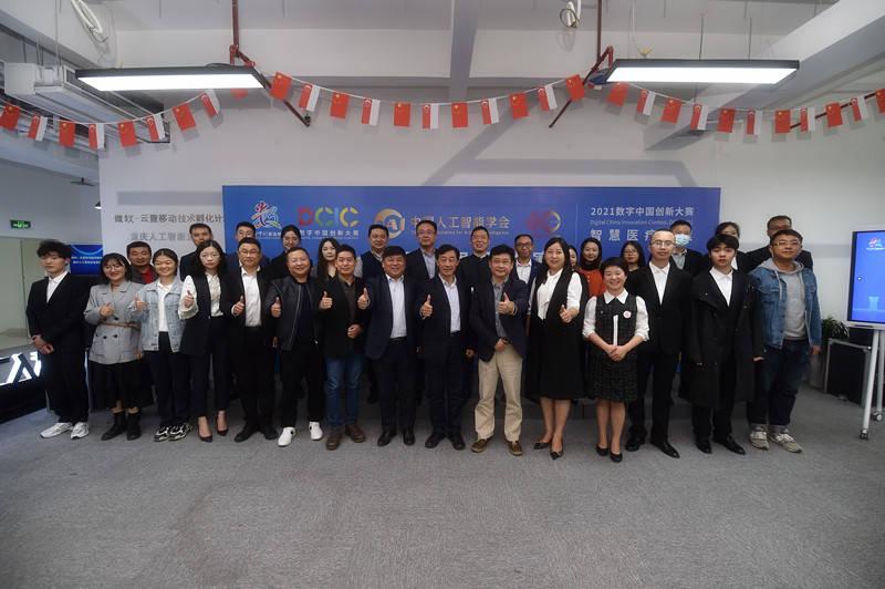 2021数字中国创新大赛·智慧医疗赛道西南赛区决赛 暨首届成渝双城人工智能项目路演会圆满落幕