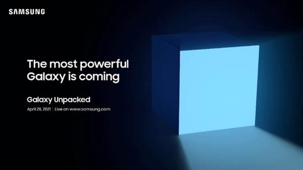 三星春季新品发布会定档!号称推出最强Galaxy设备