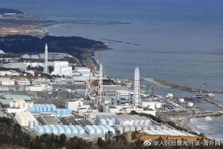"""""""感谢""""日本核废水排海,美国还有什么颜面装""""环境卫士""""?"""
