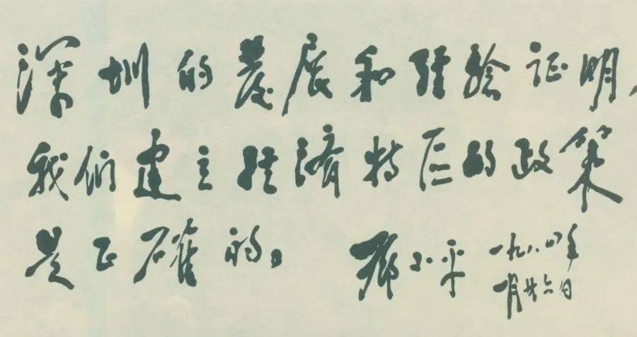 党史百年·天天读(二十六)