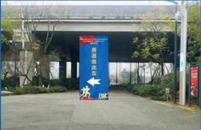 【预告】四川省水利厅庆祝建党100周年系列活动启动仪式明日举行