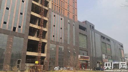 内蒙古评估乱象追踪 住建厅:有问题的话,应该纠正!
