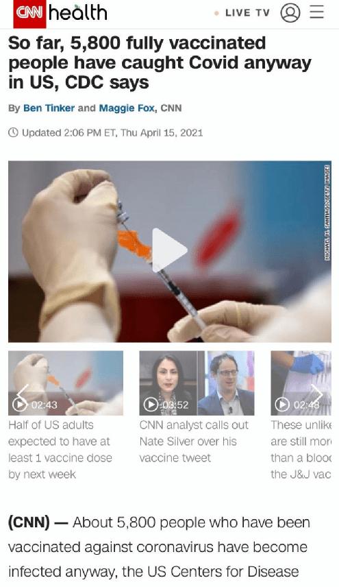 美国疫苗接种近2亿剂,发生5800例突破性感染,需要补打第三针