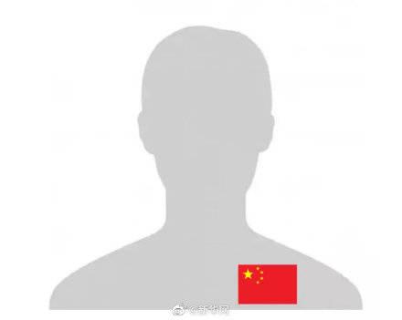 入围五四奖章国安尖兵的照片是隐藏头像