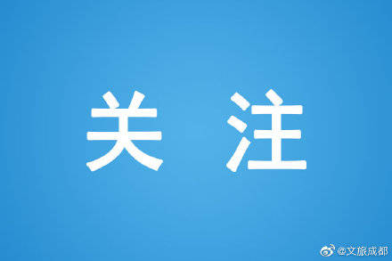 7万平方米茶飘香!第十届四川国际茶博会4月29日在蓉开幕