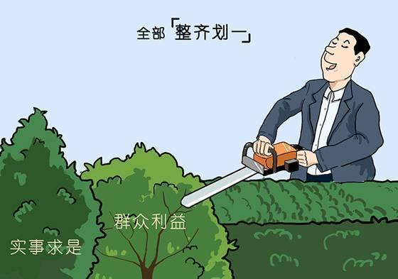 纪检监察杂志剖析一刀切问题,哈尔滨市城管局禁烧冥币被点名