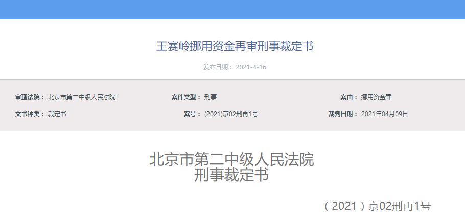 无极5招商-首页【1.1.0】