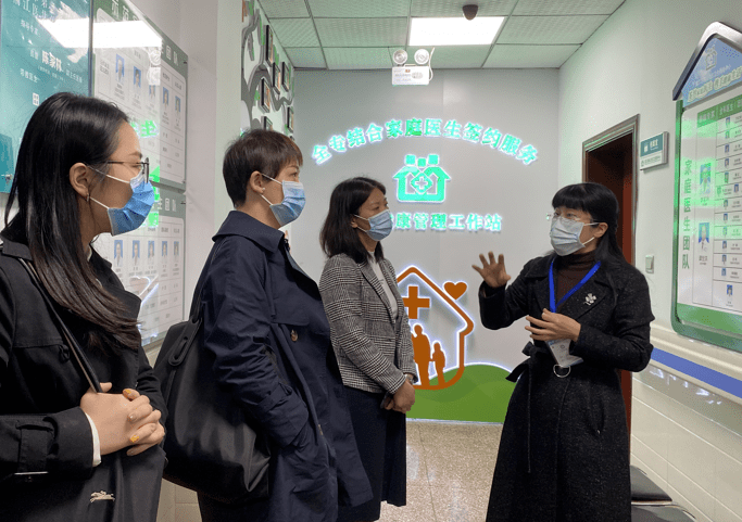 市卫健委副主任黄友静带队调研蒲江紧密型县域医共体工作