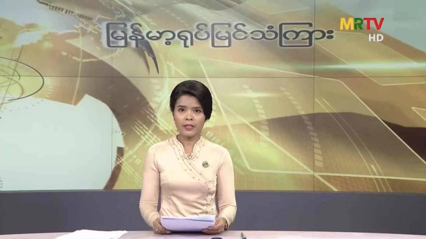 缅甸内政部宣布民族团结政府为非法组织