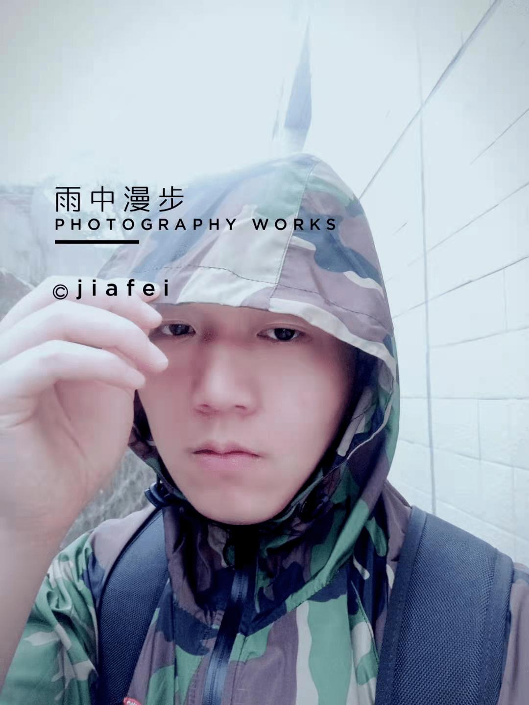 zui强男嘉宾!33岁、月入1w+、拆迁户、独生子的小哥等你来牵走!