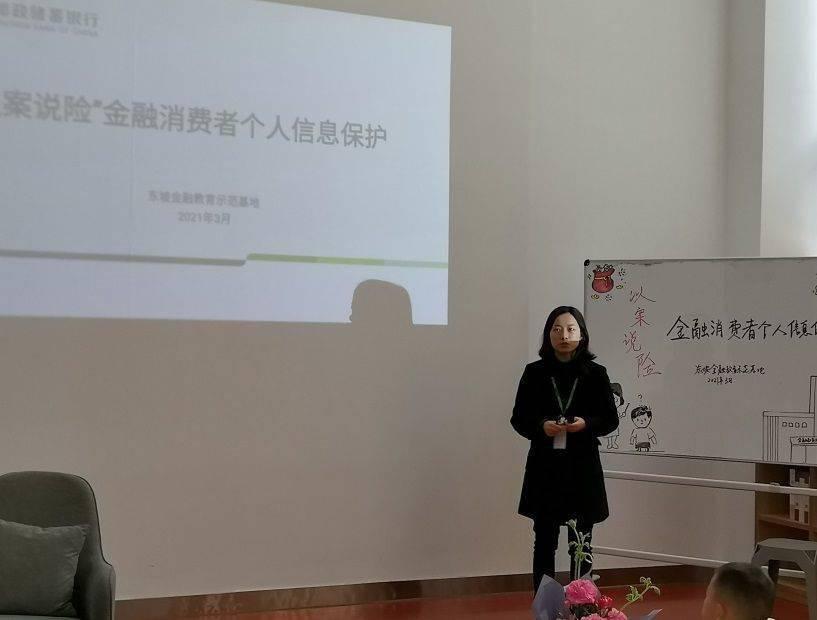"""邮储银行四川省分行:聚焦""""一老一少""""抓好金融知识宣传"""