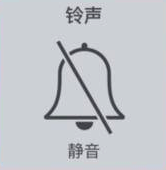 天顺app-首页【1.1.6】  第23张