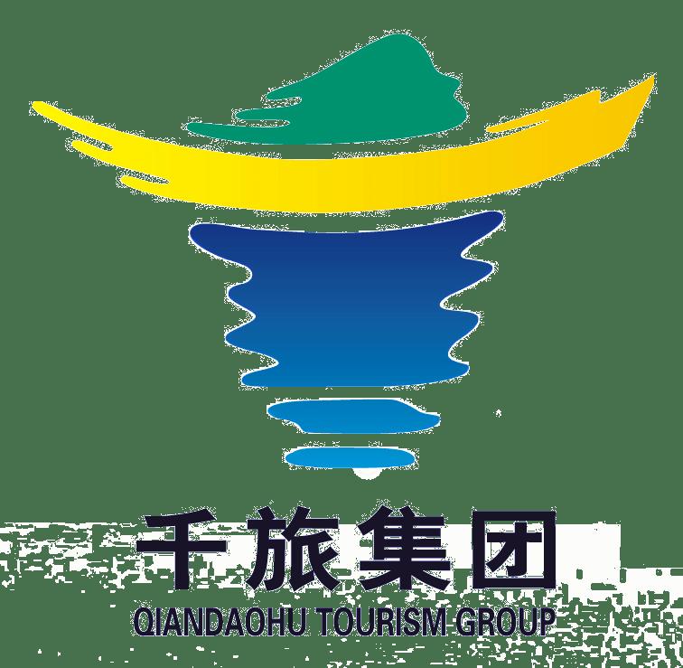 【招聘】热爱不止 心存未来 千岛湖旅游营销、电商公司期待你的加入!
