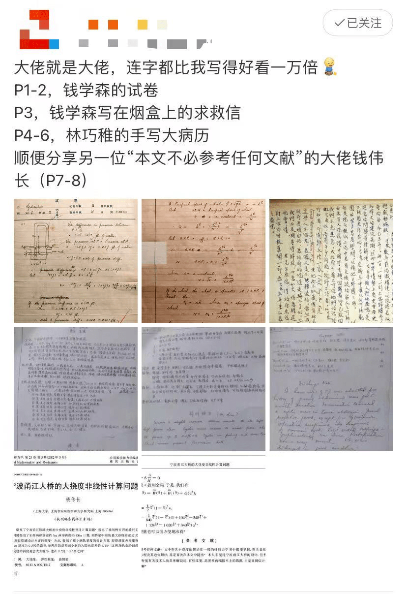 http://www.gddelang.cn/keji/164247.html