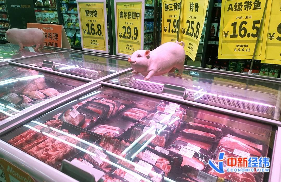 猪肉14元一斤 河南养猪首富身价两个月缩水近300亿