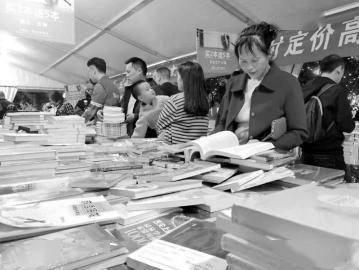 龙马潭区:惠民购书券免费送