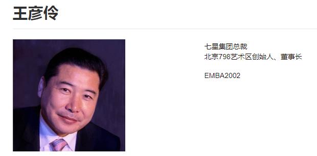 无极5招商-首页【1.1.7】