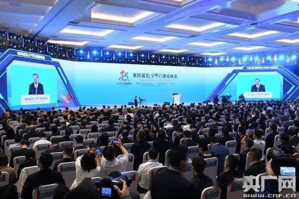 今日新闻综述丨云南新增境外输入无症状者1例第四届数字中国建设峰会福州开幕……