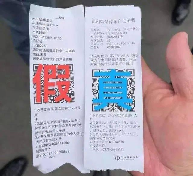 沐鸣3平台-首页【1.1.8】