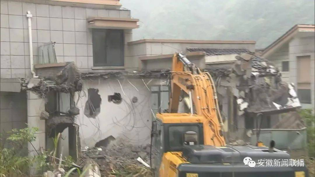 安徽省委书记明查暗访,指导组进驻黄山,已拆除上千平米违建
