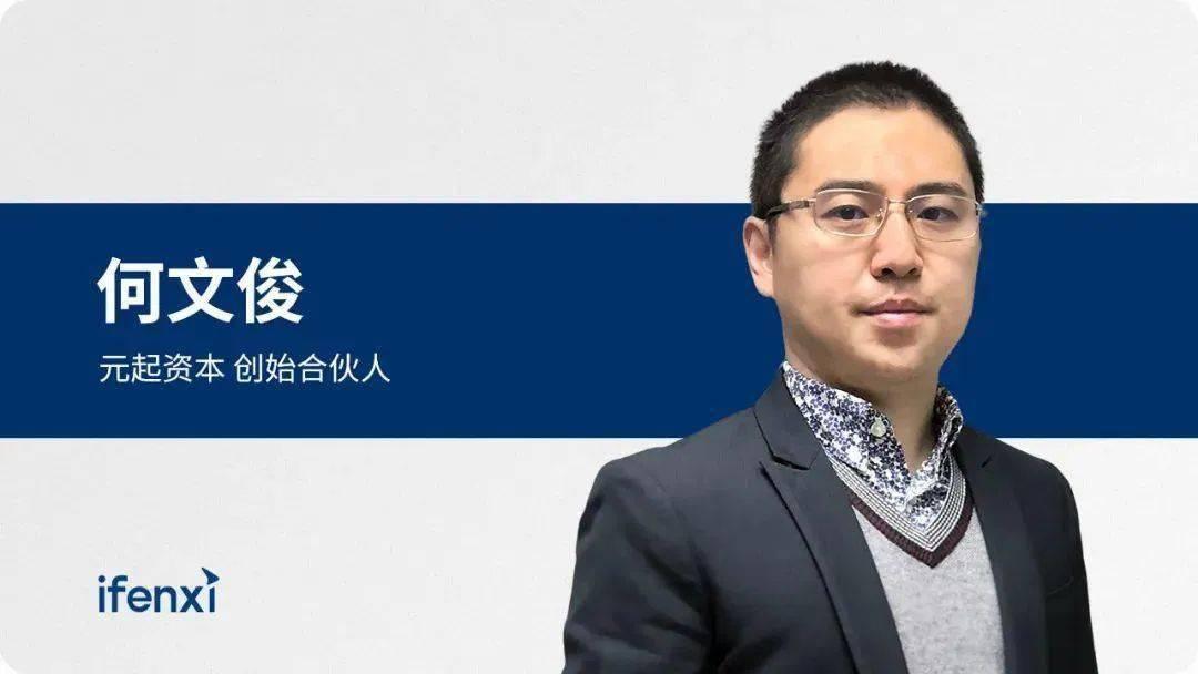 扒一扒「清华系」的网络安全大佬们丨110 周年校庆  第11张