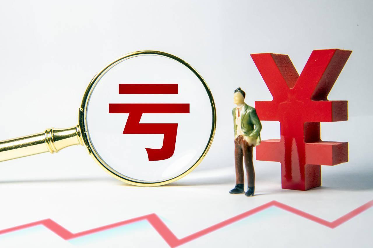 2021年一季度净利润亏损扩大759%,中文在线营收利润呈巨大剪刀差