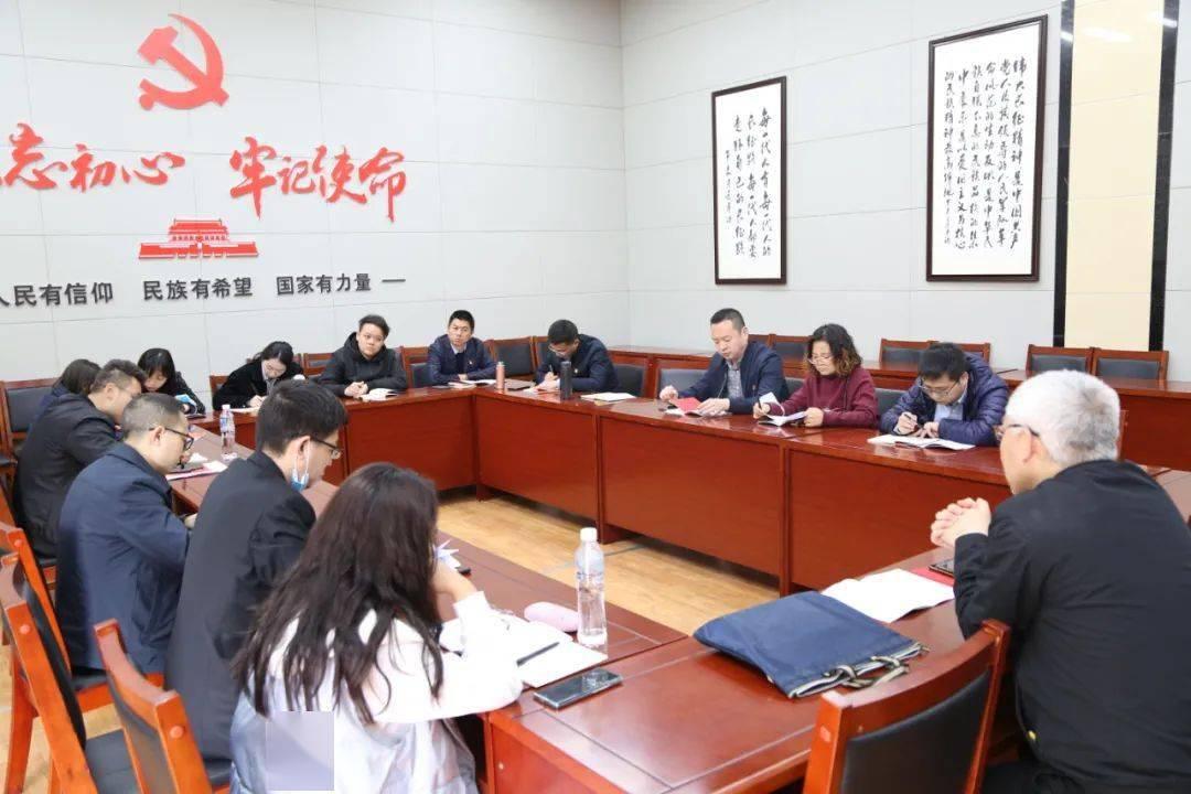 财政厅举办2021年党务干部党史学习教育培训班