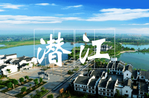 潜江市经济总量_潜江市地图