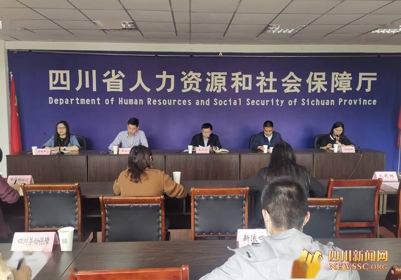 一季度四川城镇新增就业25.63万人 向6228户企业发放稳岗返还18.58亿元