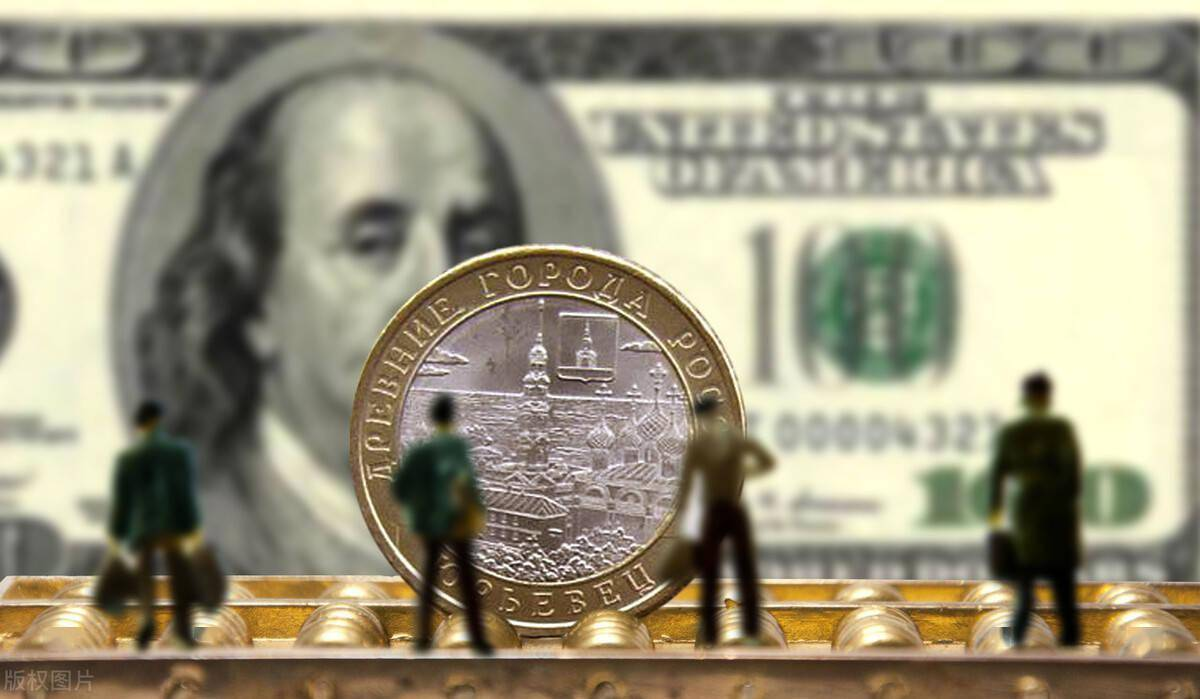 """俄罗斯对美国发起经济""""暗战"""",美元地位再受挫"""