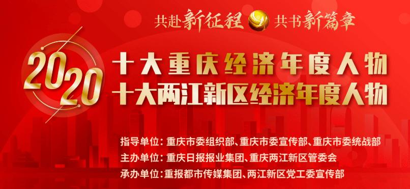 2020两江新区gdp_武汉东湖高新区GDP冲刺4000亿,对标重庆两江新区