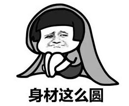 拉菲8总代理-首页【1.1.7】