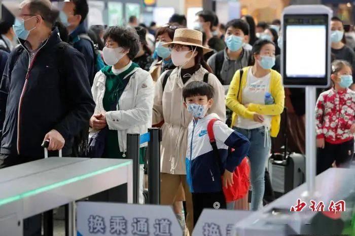 假期首日全国发送旅客5637.3万人次!云南已有景区发布客流预警通告!