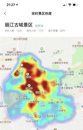 """大理、丽江等多地景点""""爆棚""""!文旅部再发提醒!"""