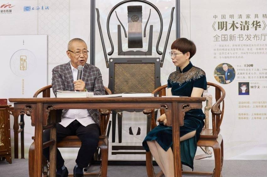 20多年收藏300余件明清家具 他将传统家具美学从书中带到上海书城