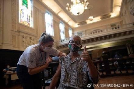 美媒:巴西小城全城接种中国疫苗 成果为世界带来希望
